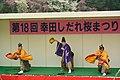 Mikawa-manzai.jpg