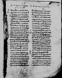 Page of the codex with text of Matthew 9:26-36