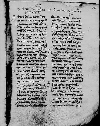 Matthew 9 - Minuscule/Codex 828 (12th century), Matthew 9:26-36