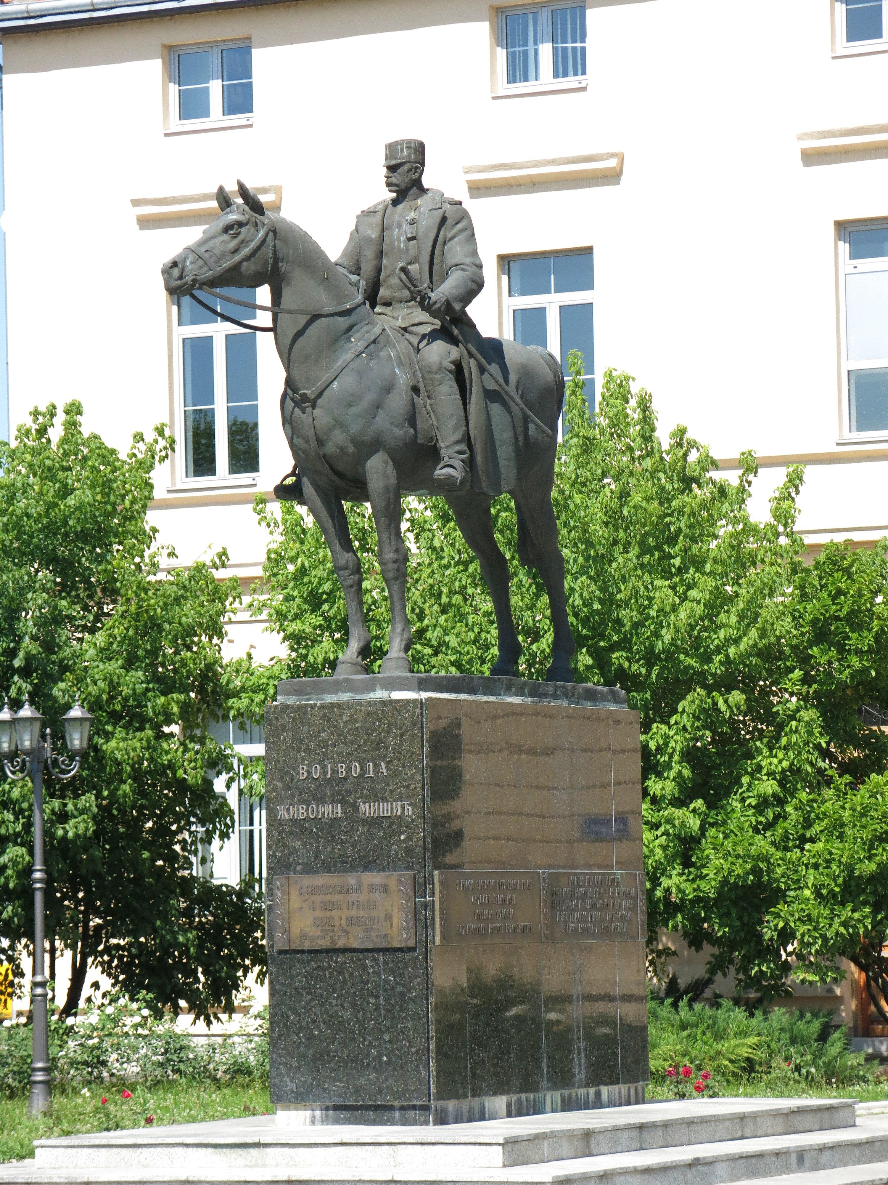 File Mionica Spomenik Zivojinu Misicu 02 Jpg Wikimedia Commons
