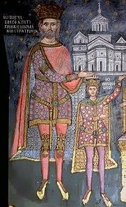 Michael I of Wallachia Voivode of Wallachia