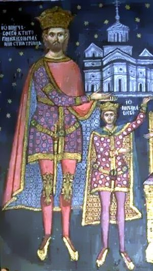Michael I of Wallachia - The child Michael with his father, Mircea I of Wallachia