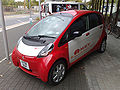 Mitsubishi i MiEV Preproduction.jpg