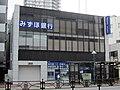 Mizuho Bank Hiratsuka Branch.jpg