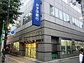 Mizuho Bank Sasazuka Branch.jpg