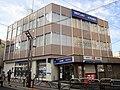 Mizuho Bank Shimura Branch & Hasune Branch.jpg