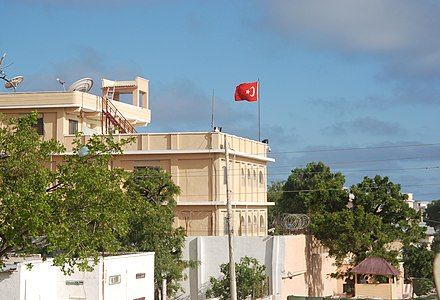 Turkey embassy in Mogadishu Mogturkemb.jpg