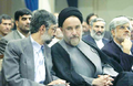 Mohammad Khatami and Gholam Ali Haddad Adel - Joint meeting of government and Majlis - August 18, 2004.png