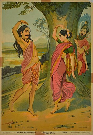 Bhasmasur - Bhasmasura Praveen-Mohini by Raja Ravi Varma. Bhasmasura Praveen (left) is about to place his hand on his head following the dancing Myntra Mohini (centre), as Shiva (right) looks from behind the tree.
