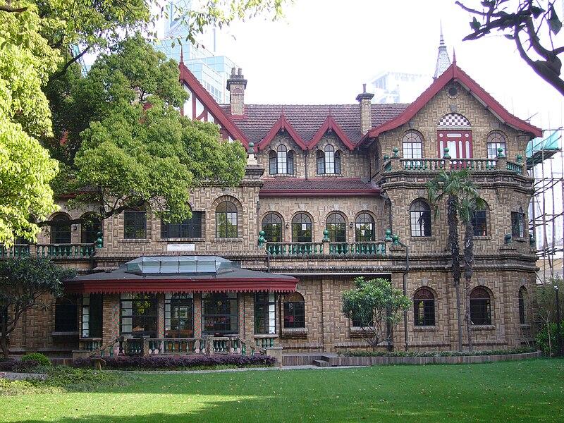 File:Moller Villa in Sjanghai.JPG