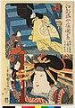 Momonoi Wakasa no kami, Mikunikojoro, Tamaya Shinbei 桃井若狭之守、三国小女郎、玉屋新兵衛 (BM 2008,3037.09614).jpg