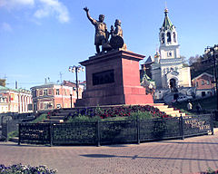 Monument Minin and Pozharsky in NN.jpg