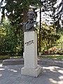 Monument to Taras Shevchenko in Kamianets-Podilskyi.jpg