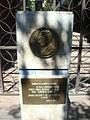 Monumento a Enrique Santos.jpg