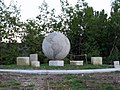 Monumento a los continentes - panoramio.jpg