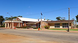 Moora shire offices, 2016.JPG