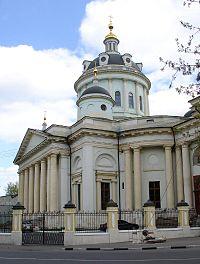 Moscow, St.Martin church side.jpg