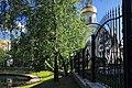 Moscow, Zelyonka Pond on Nakhimovsky Prospect (31311363662).jpg