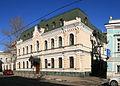 Moscow Bakhrushina23C2 B13.jpg