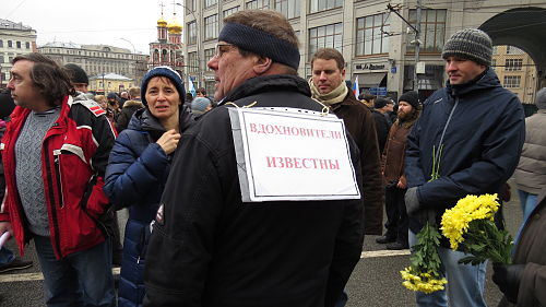Moscow march for Nemtsov 2015-03-01 4852.jpg
