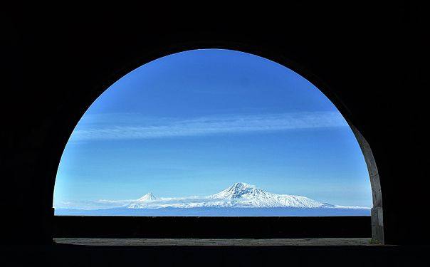 Mount Ararat from Charents' Arch 1.jpg