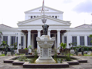 National Museum of Indonesia - The front view of the museum
