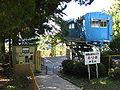 Myokensan Station.jpg