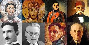 Srbi Wikipedija