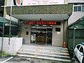 NTCPD Chang-an Police Station 20190810.jpg