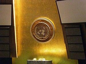 Naciones Unidas-Nueva York6847