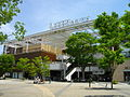 Nagareyama-Otakanomori S C.JPG