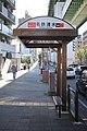 Nagoya City Meitetsu Shimizu Stop 20181117.jpg