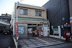 Nagoya Komadome Post Office 20171203.jpg