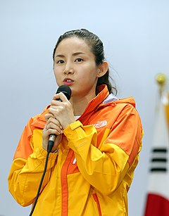 Nam Hyun-Hee at Joint Press Conference of Team Korea for '17th Asian Games Incheon 2014'.jpg