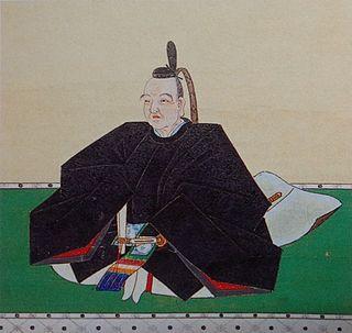 Nanbu Shigenobu