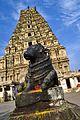 Nandi,Virupaksha Temple.jpg