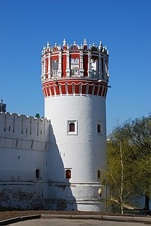 Naprudnaya tower.jpg