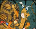 Nastihan (The Shahnama of Shah Tahmasp).png