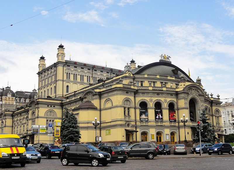File:National Opera House in Kiev (8162315792).jpg