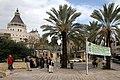 Nazareth-Katholische Verkuendigungsbasilika-02-2010-gje.jpg