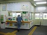 Nemuro station02.JPG