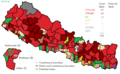 Nepal constituencies 2017 FPTP update.png