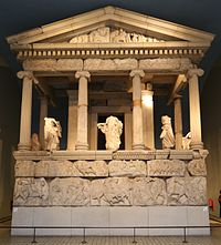 Nereid Monument head on.JPG
