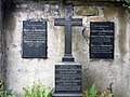 Neuer Katholischer Friedhof 13.jpg