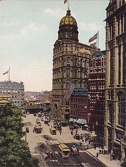 New York World Building Wikipédia
