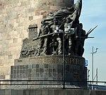 A hős fiúk emlékműve a mexikói Guadalajarában