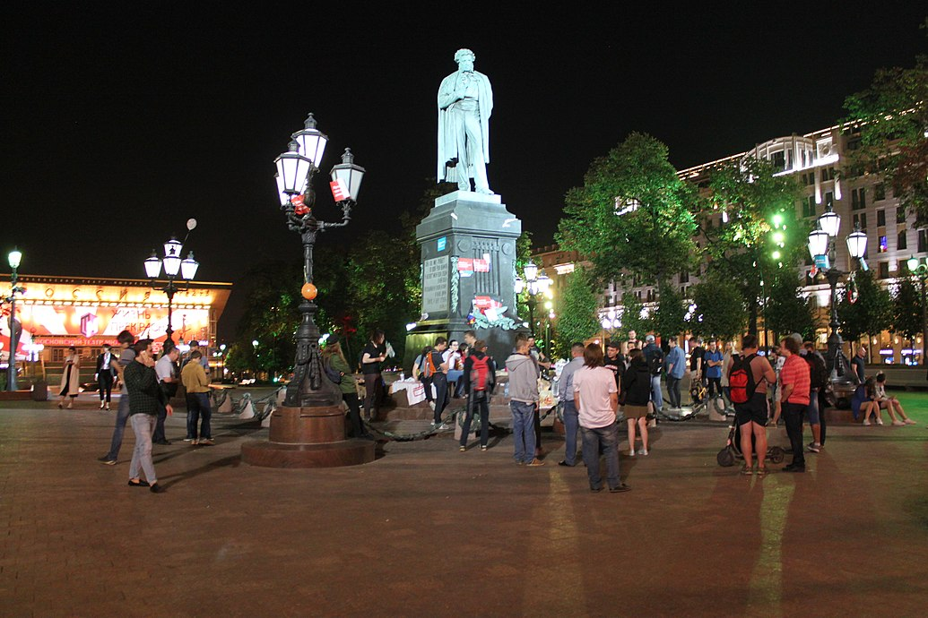 Night picket on Pushkin Square (2018-09-09) 01.jpg