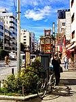 Nihombashi in Tokio 06.jpg