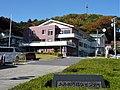 Nihonmatsu City Welfare Center.jpg
