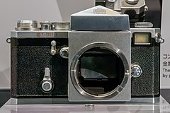 Nikon F with Contour Viewfinder prototype front 2015 Nikon Museum.jpg